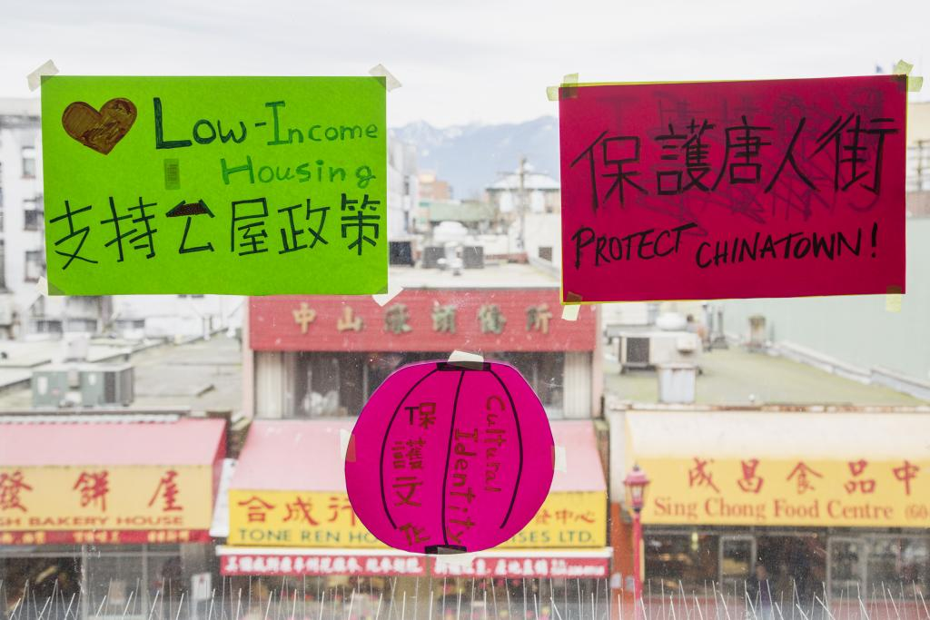 In March 2016, seniors living in Vancouver's Chinatown gathered to share how gentrification has affected them. As residents of Canada's largest Chinatown, their voices have been overlooked in the planning of this community's future. There is a loss of culture and belonging and a sense of hopelessness as condo towers are being planned and new businesses move in, all with little regard to residents' welfare and the preservation of heritage. These signs, displaying some of the concerns of activists and concerned residents, overlook traditional Chinese shops that are threatened by development and rising costs in the neighbourhood.