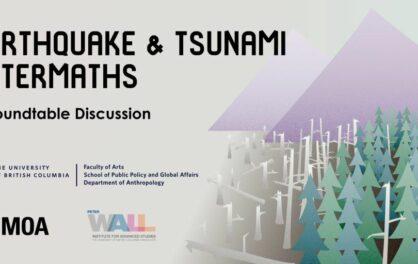 VIDEO: Earthquake and Tsunami Aftermaths