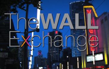 The Wall Exchange
